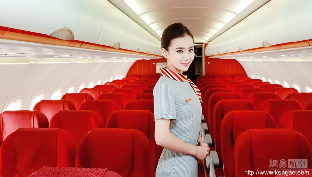 空姐图片|性感女神7Seven空姐制服黑丝美腿写真图片