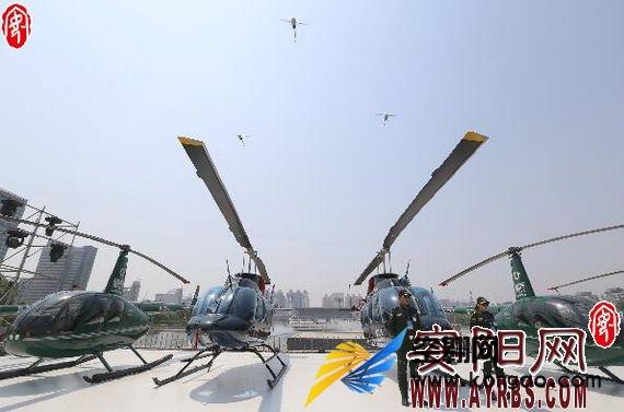 中国红牛特技飞行队