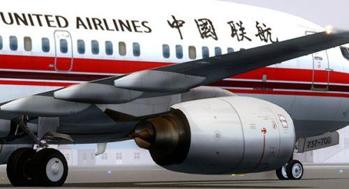 44家外国航空公司网站涉港澳台信息已全部整改–中国民航局