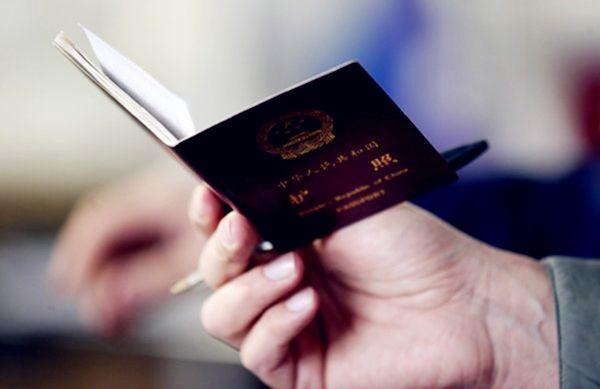 对中国免签/落地签的国家和地区增至57个