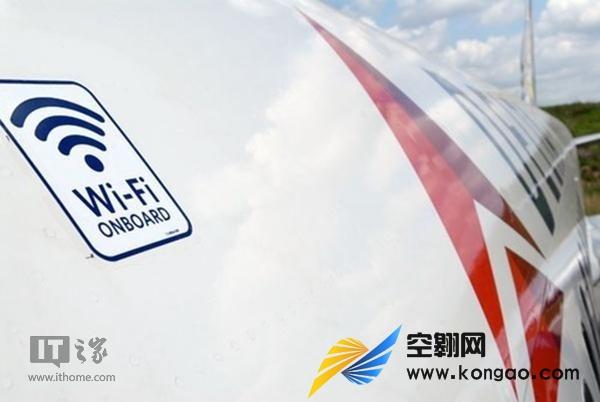 第十届中国国际航空航天博览会