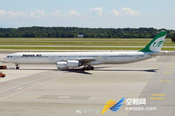 美国认定越南达到国际航空安全标准 可直飞美国