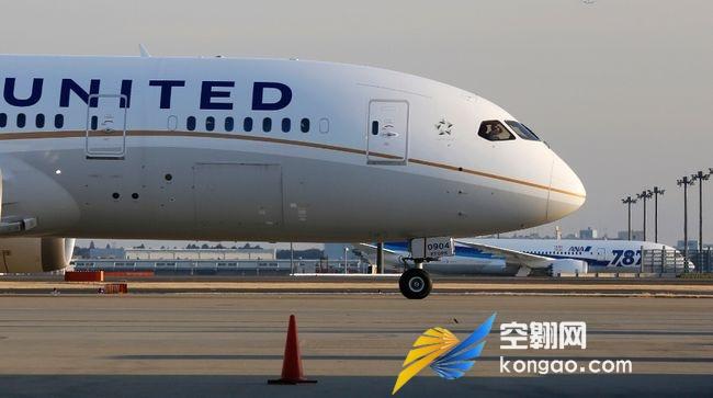 美东多机场周五大面积延误 部分航空公司为旅客免费改签