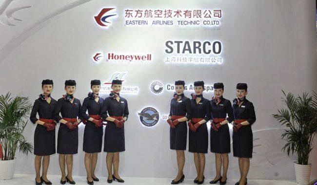 东航参展第七届上海国际航空航天技术与设备展览会