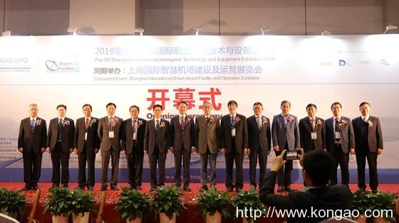 中国商飞参加第七届上海航展