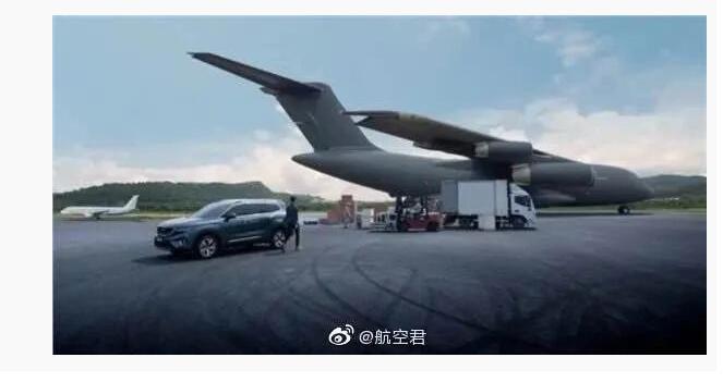 中国航空工业要求吉利汽车立即停止侵权行为