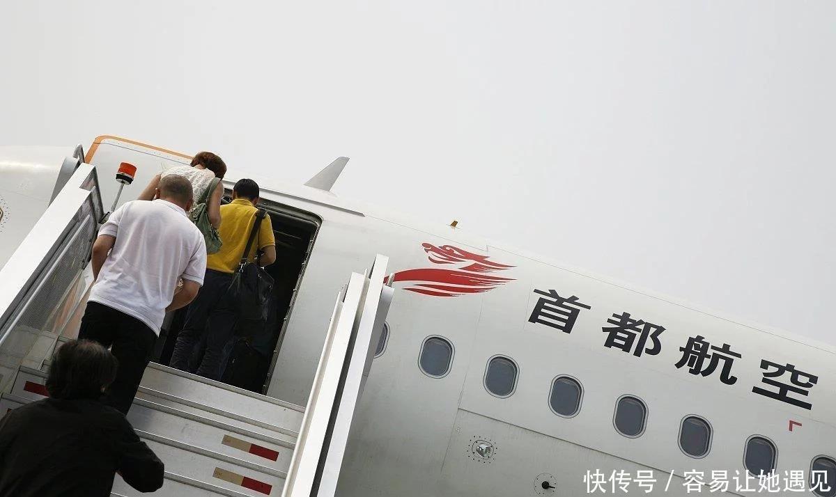 航空旅行2024年才能恢复 因疫情带来了极大的影响