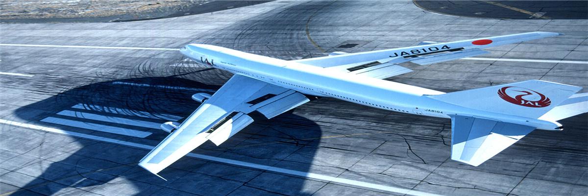 """中航资本更名""""中航产融"""" 航空产业金融迎重大发展机遇"""