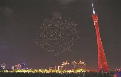 广州:千架无人机 庆百年华诞