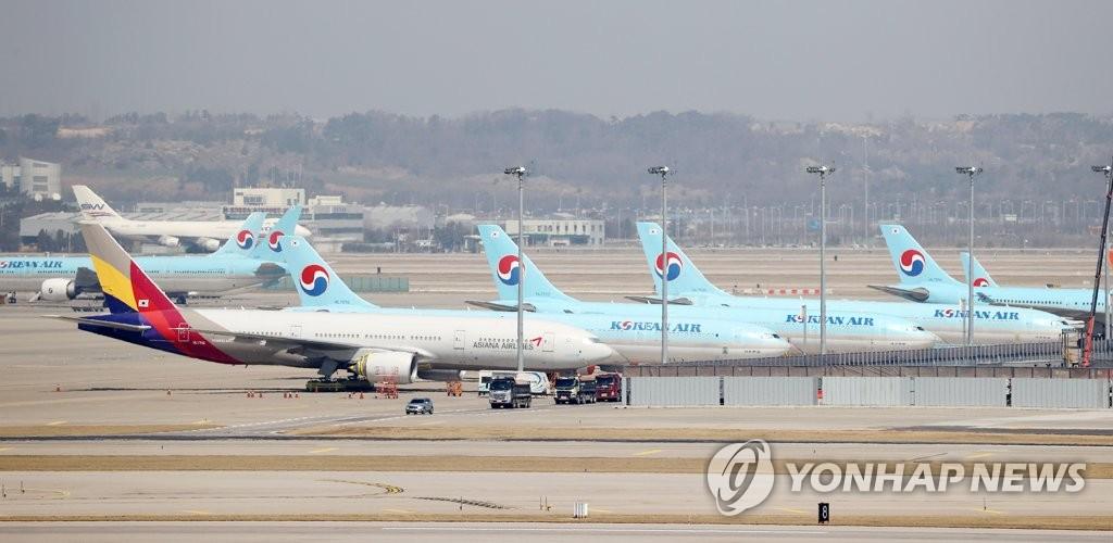 大韩航空和韩亚航空退出亚太航空公司协会